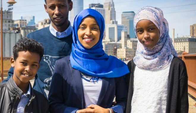 Ilhan Omar Fined For Misuse Of Funds Related To Case Involving Accusations That She Married Her Own Brother
